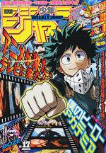 Weekly Shônen Jump 17