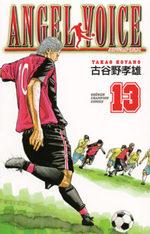 Angel Voice 13 Manga