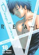 Deep Love REAL 18