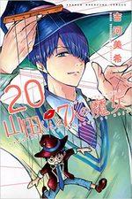 Yamada kun & The 7 Witches 20