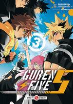 Guren Five 3 Manga