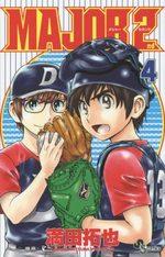 MAJOR 2nd 4 Manga