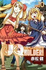 UQ Holder! 10 Manga