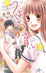 L'amour à l'excès 1 Manga