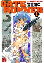 Gate Runner 1 Manga