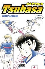couverture, jaquette Captain Tsubasa Réédition Française 32