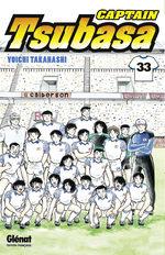 Captain Tsubasa 33