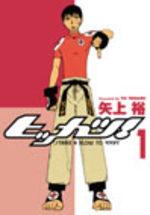 Hit-Katsu ! 1