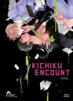Kichiku Encount 1 Manga