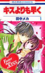 Faster than a kiss 1 Manga