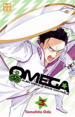 Omega - Alien mégalo sous contrôle 3 Manga
