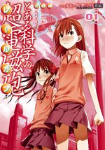 A Certain Scientific Railgun 1 Manga