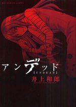 Undead 1 Manga