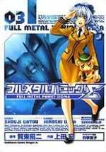 Full Metal Panic - Sigma 3