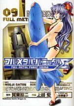 Full Metal Panic - Sigma 9
