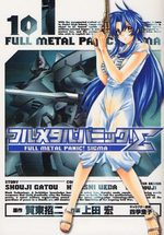 Full Metal Panic - Sigma 10