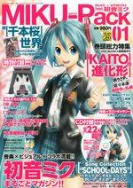 Miku-Pack Music & Artworks 1 Magazine