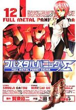Full Metal Panic - Sigma 12