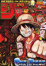 Weekly Shônen Jump 18