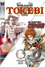 Tokebi Génération 23 Magazine de prépublication