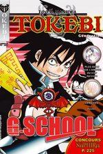 Tokebi Génération 25 Magazine de prépublication