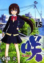 Saki 15 Manga