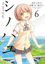 Shinohayu - The Dawn of Age 6 Manga