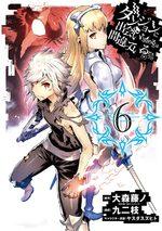 DanMachi - La Légende des Familias 6 Manga