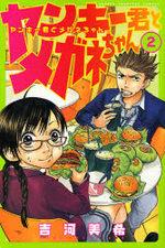 Drôles de Racailles 2 Manga