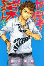 Drôles de Racailles 4 Manga