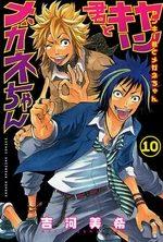 Drôles de Racailles 10 Manga