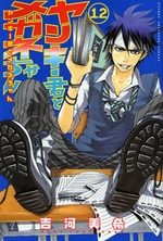 Drôles de Racailles 12 Manga