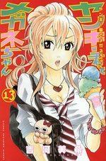Drôles de Racailles 13 Manga