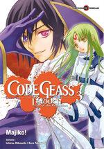 Code Geass - Lelouch of the Rebellion 3 Manga