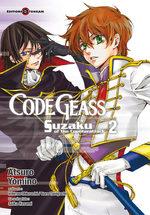 Code Geass - Suzaku of the Counterattack T.2 Manga