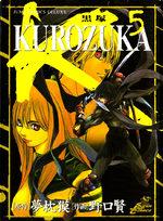 Kurozuka 5 Manga