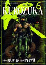 Kurozuka 6 Manga