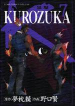 Kurozuka 7 Manga