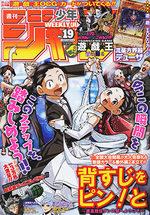 Weekly Shônen Jump 19