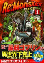 Re:Monster 1 Manga