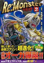 Re:Monster 2 Manga