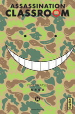 Assassination Classroom # 14
