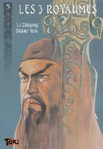 Les 3 royaumes 5 Manhua