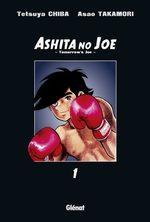 Ashita no Joe 1