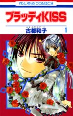 Bloody Kiss 1 Manga
