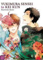 Yukimura sensei to Kei kun Manga