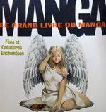 Le grand livre du manga, fées et créatures enchantées 1 Méthode