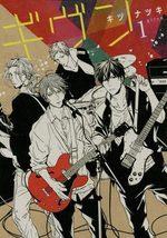 Given 1 Manga