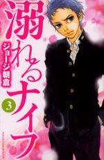 A Fleur de Peau 3 Manga