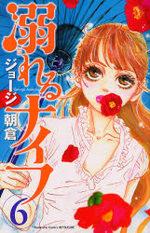A Fleur de Peau 6 Manga